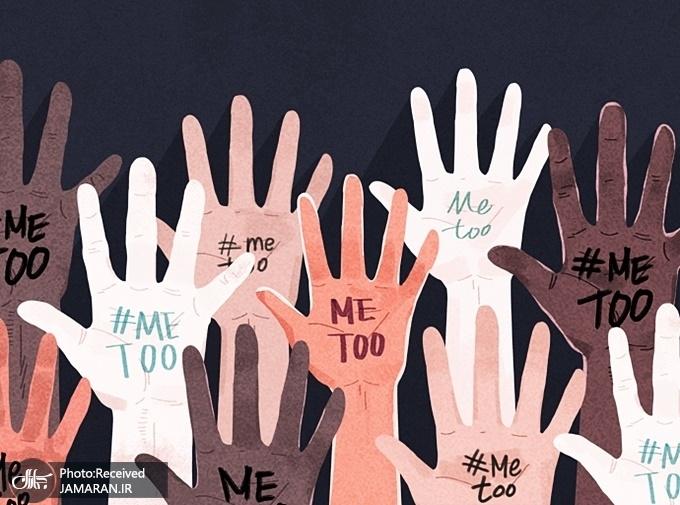 metoo+hands