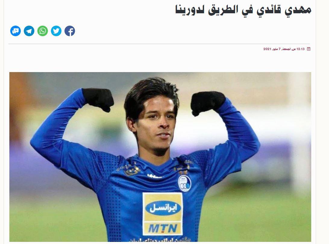 دو باشگاه بزرگ قطری به دنبال جذب مهدی قایدی