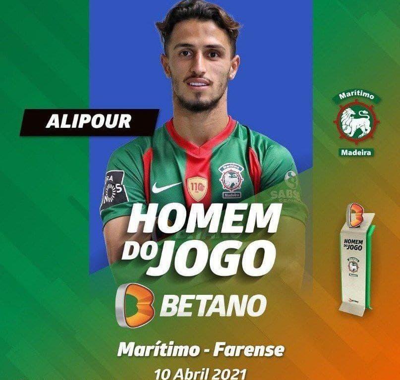 علی علیپور ماریتیمو