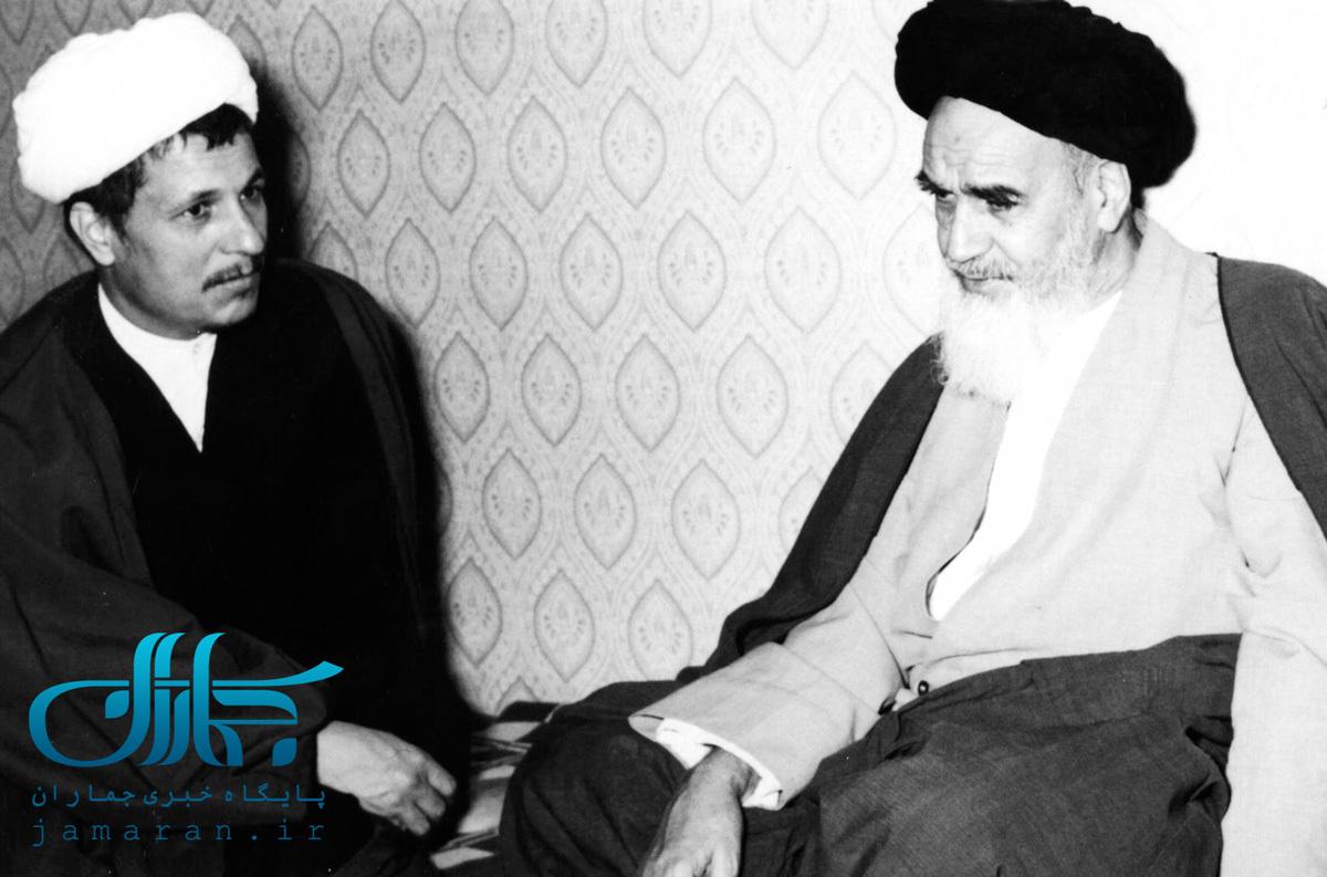 آیت+الله+هاشمی+رفسنجانی+-+اکبر+هاشمی+رفسنجانی+-+سالگرد