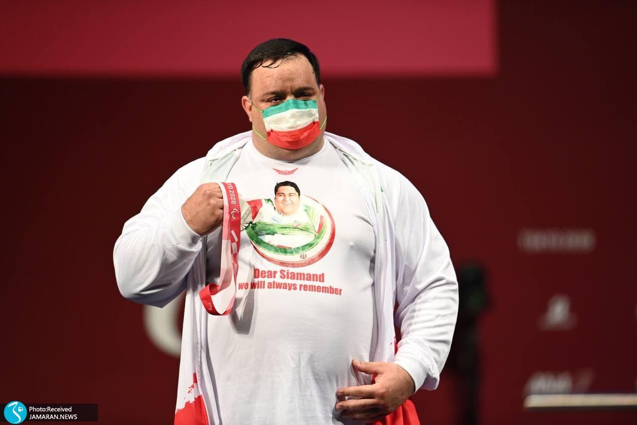 پارالمپیک 2020- عکس سیامند رحمان بر سینه پورمیرزایی