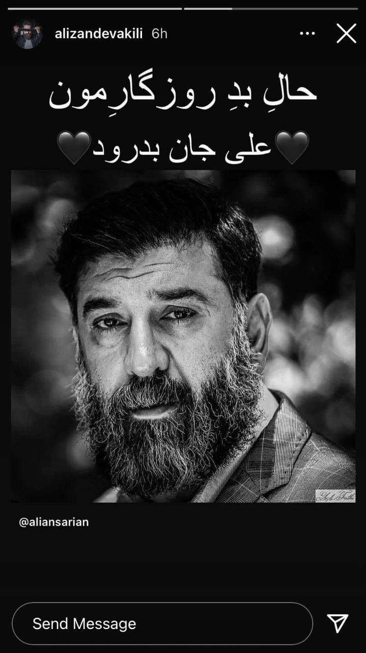 واکنش ها به درگذشت علی انصاریان