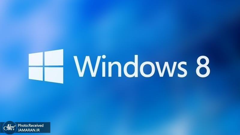 MS_Windows8_800_thumb800