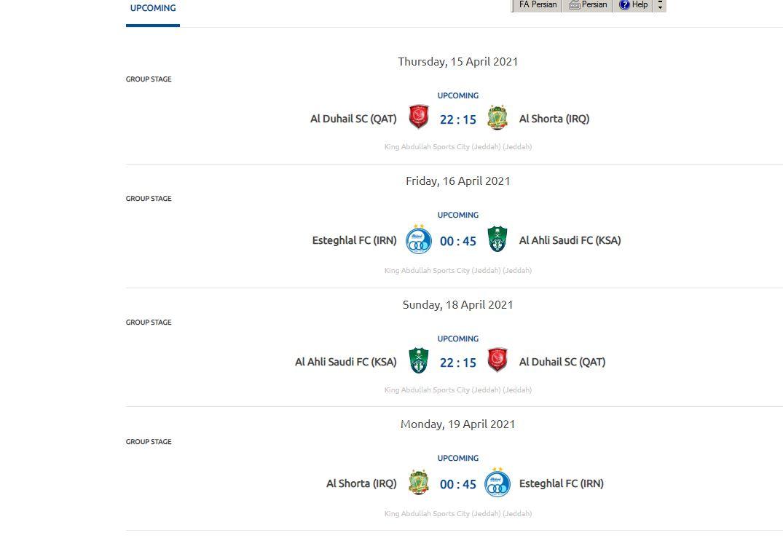ساعت تمام بازی های استقلال در لیگ قهرمانان آسیا تغییر کرد