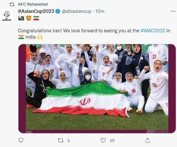 واکنش صفحه توئیتر جام ملت های آسیا به پیروزی بانوان ایران