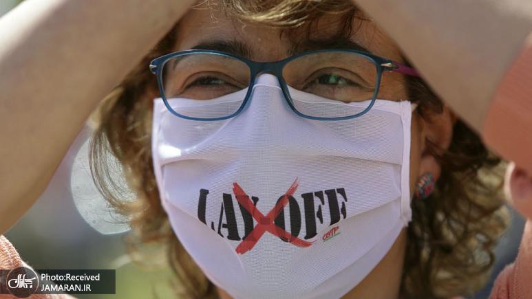 اعتراض+سراسری+در+پرتغال