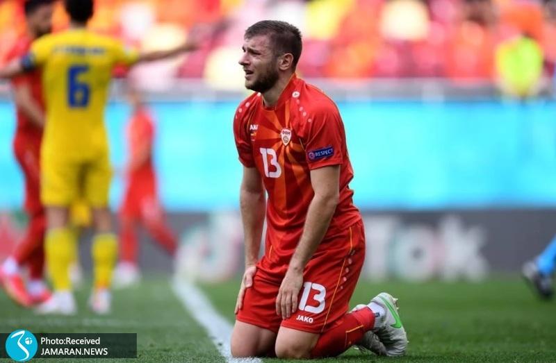 یورو 2020/ اوکراین - مقدونیه