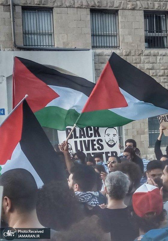 تظاهرات حیفا