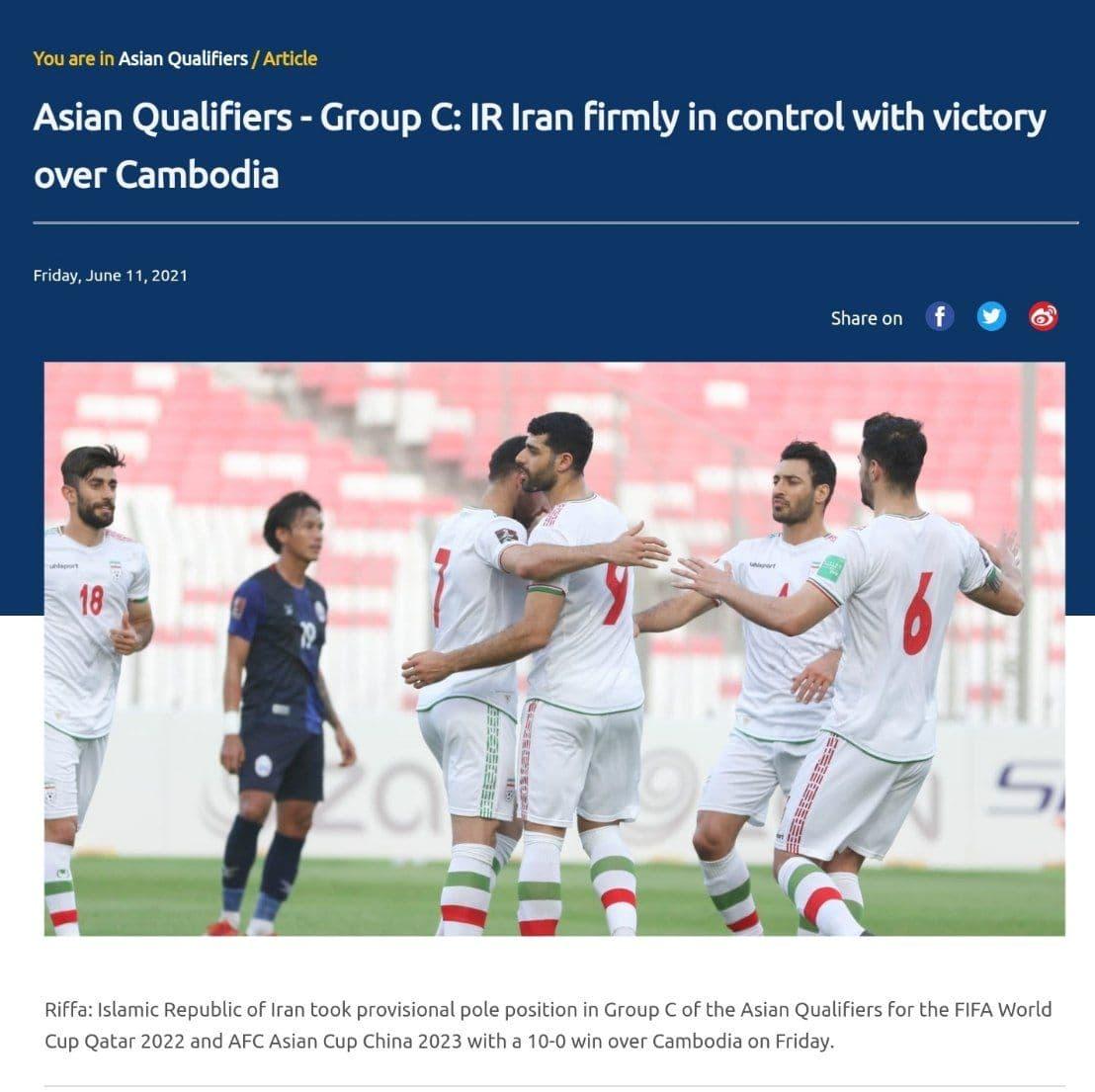 واکنش AFC به شب قشنگ ایران مقابل کامبوج