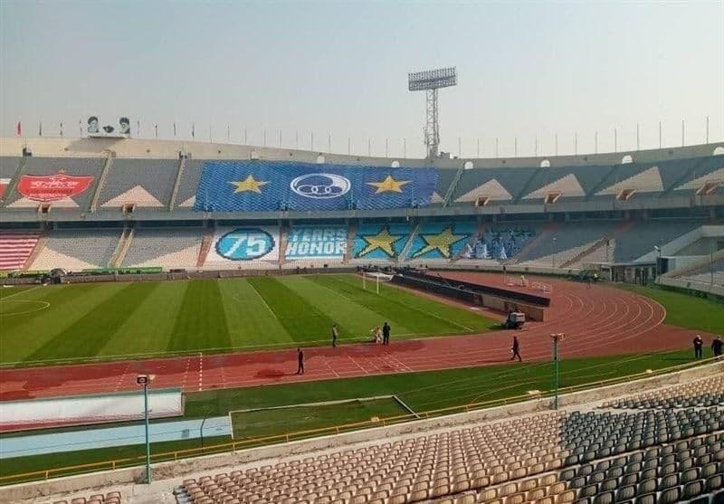ورزشگاه آزادی قبل از دربی