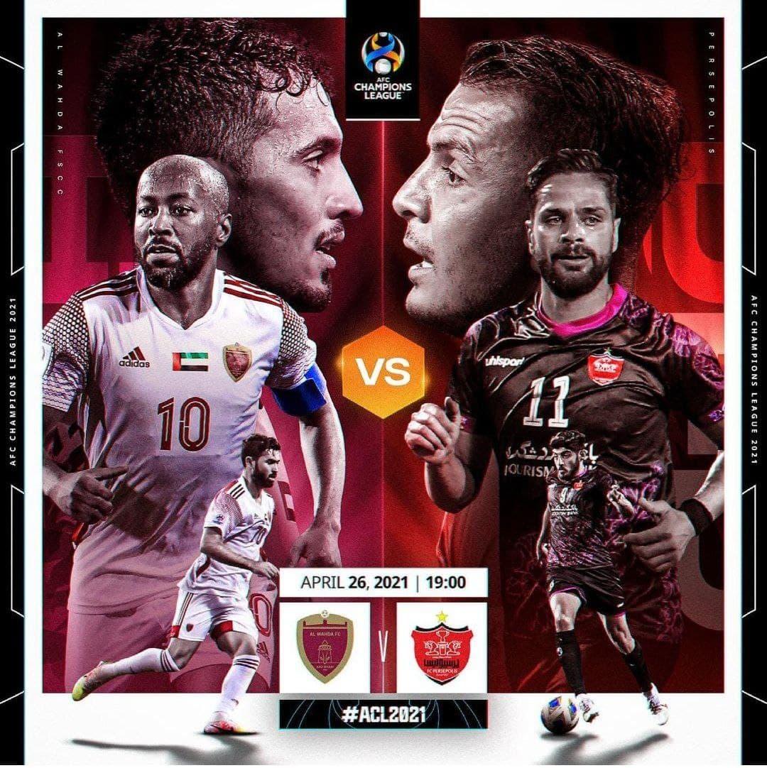 پوستر رسمی AFC برای دیدار پرسپولیس و الوحده