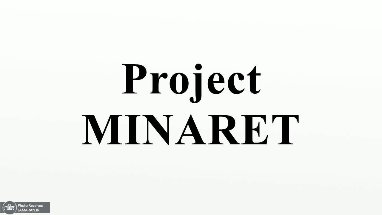 Project Minaret