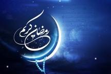 جشن «بر آستان جانان» در 9 نقطه پایتخت برگزار می شود
