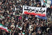 نمازگزاران کردستانی روز جمعه عهدشکنی آمریکا را محکوم می کنند