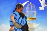 طرح همای رحمت برای آزادی زندانیان جرایم غیر عمد یزد آغاز شد