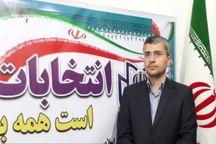 نتایج انتخابات مجلس در حوزه دشتستان اعلام شد