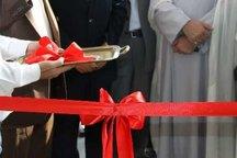 ساختمان نظام پزشکی رباط کریم افتتاح شد
