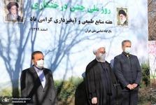 روحانی یک نهال بلوط در باغ گیاهشناسی غرس کرد/ رییس جمهور: ایران کشوری ثروتمند است