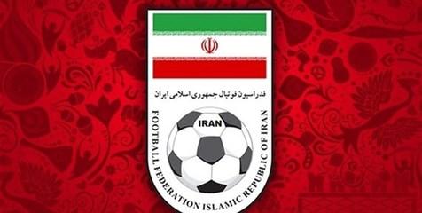 فدراسیون فوتبال: نامزدهای انتخابات از مصاحبههای تنشزا خودداری کنند