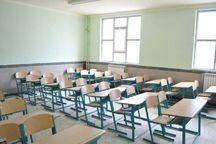 ۱۲۰۰میلیارد ریال تجهیزات برای مدارس کهگیلویه و بویراحمد خریداری شد