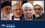 واکنش چهرههای سیاسی به مصاحبه اخیر آیتالله موسوی خویینی