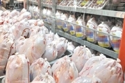 مرغ ارزان شد/ قیمت انواع ماهی
