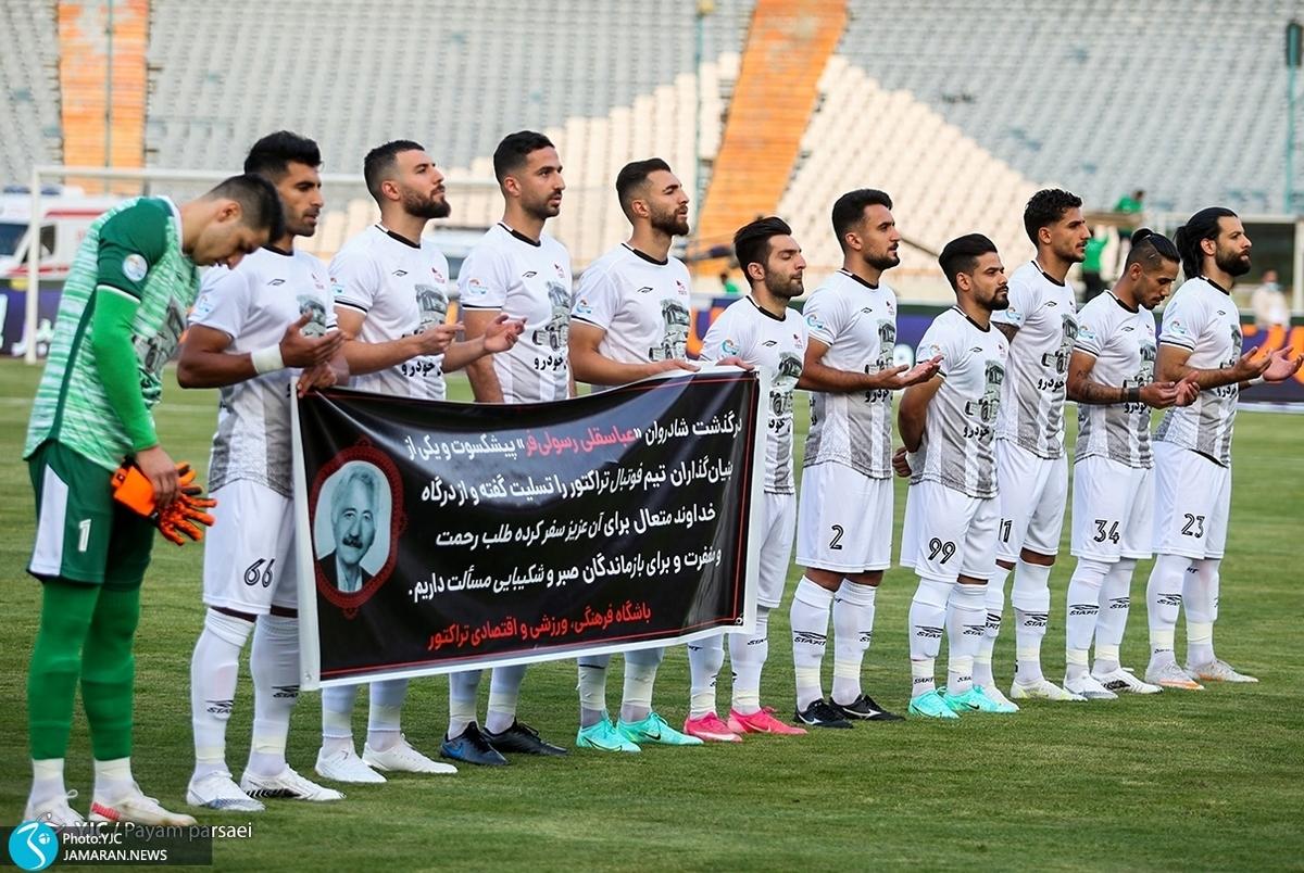 بیانیه تراکتور برای رهایی از حذف اجباری در لیگ قهرمانان آسیا