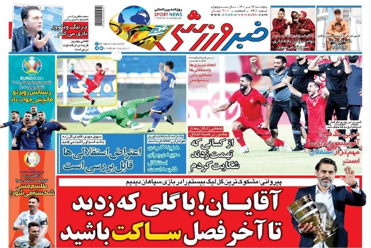 روزنامههای ورزشی 17 تیر 1400