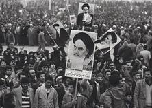 الثورة الاسلامیة و تصدیرها..المفهوم