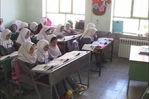 مدارس غیرانتفاعی ایلام مکلف به بهینه سازی سیستم گرمایشی شدند