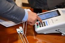 نتایج انتخابات اتاق بازرگانی یاسوج اعلام شد