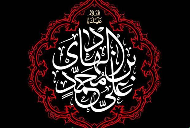 22 بقعه متبرکه استان سمنان میزبان سوگواران امام هادی(ع) است
