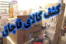 کشف لوازم آرایشی قاچاق در شهرستان اهواز