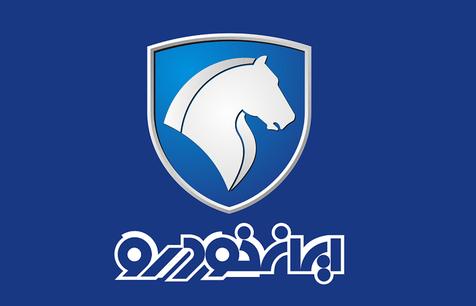 اعلام قیمت کارخانهای محصولات ایران خودرو در سال 1400/ دنا پلاس ۱۶۶ میلیون تومان شد