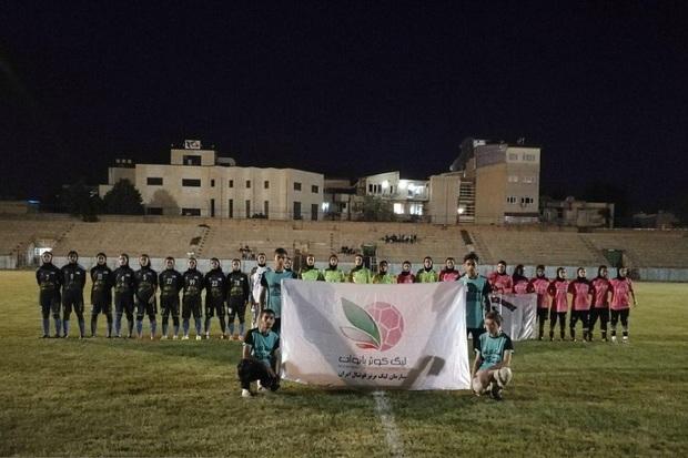 همیاری آذربایجان غربی در دیداری پرگل آذرخش تهران را شکست داد