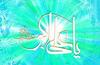 میلاد حضرت علی اکبر/ مهدی رسولی+ دانلود