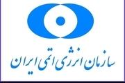 ظرفیت غنی سازی ایران امروز به میزان هشت هزار و ۶۶۰ سو رسید