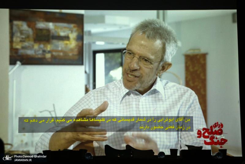رونمایی از مستند ورای صلح و جنگ روایتی از اسارت حجتالاسلام ابوترابیفرد