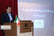 روابط اقتصادی ایران و امارات را باید تقویت کنیم
