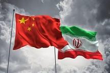چین: به خرید نفت از ایران ادامه میدهیم