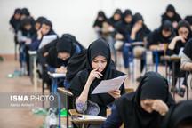 دو دانشآموز مشهدی در جمع رتبههای برتر کنکور سراسری 98