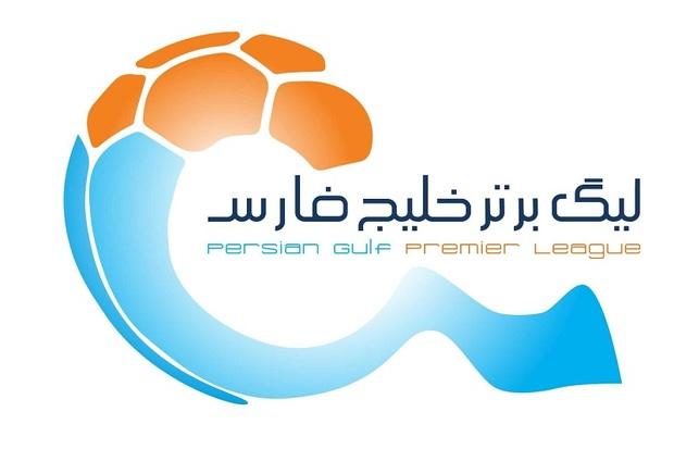 2 داور میاندوآبی هفته آخر لیگ برتر فوتبال را قضاوت می کنند