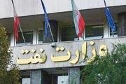 وزارت نفت: ممانعت از ورود آب به هورالعظیم دروغ است
