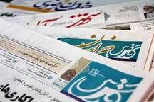 عنوان های اصلی روزنامه های اول خرداد 96 در خراسان رضوی
