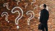 29 سوال برای تعیین استراتژی بازاریابی شما