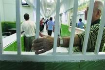 مجازات جایگزین حبس بار کیفری زندان ها را کاهش میدهد
