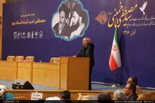سخنان دکتر علی لاریجانی در مراسم چهلمین سالگرد آیت الله شهید سیدمصطفی خمینی