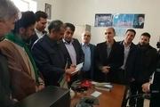 دفتر کارگزاری اقماری بیمه تامین اجتماعی آوج افتتاح شد