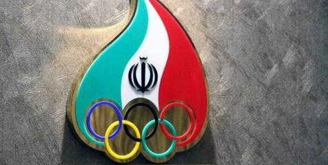 پرداخت بودجه کمیته ملی المپیک تا پایان سال
