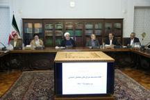 روحانی: همکاری سه قوه برای کمک به آسیبدیدگان سیل اخیر در کشور ضروری است/ امیدوارم همکاریهای قوه قضائیه در پیشبرد امور اقتصادی کشور گسترش یابد